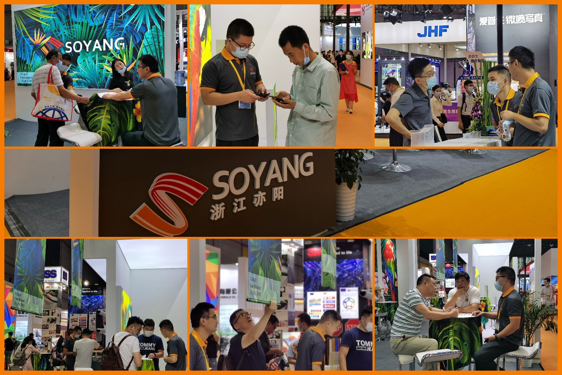 UNDER THE SPOTLIGHT---SOYANG HOT PRODUCTS AT APPPEXPO SHANGHAI